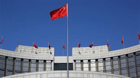 bank of china wechselkurs chef chinas notenbank bricht schweigen analyse der