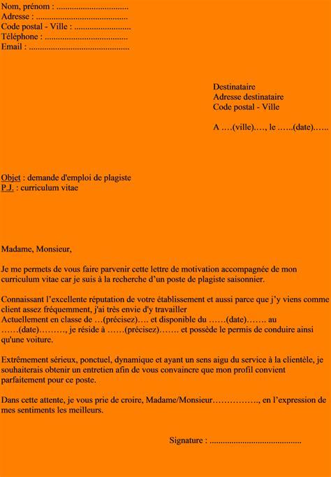 Changement D Entreprise Lettre De Motivation Epub Lettre Changement D Adresse Entreprise Clients