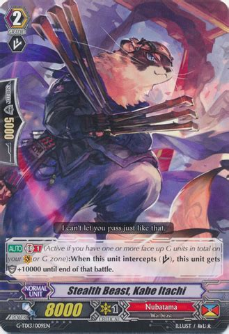 Cardfight Vanguard Stealth Beast Kabeitachi stealth beast kabe itachi g td13 009en td regular cardfight vanguard singles 187 g trial