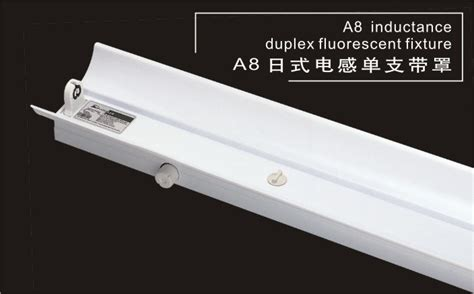 Fluorescent Light Ballasts by China Linear Fluorescent Lighting Fixture With Magnetic Ballast China Lighting Fixture Light