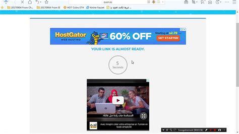 download youtube cut طريقة تحميل فيديو من الموقع how to download from cut urls