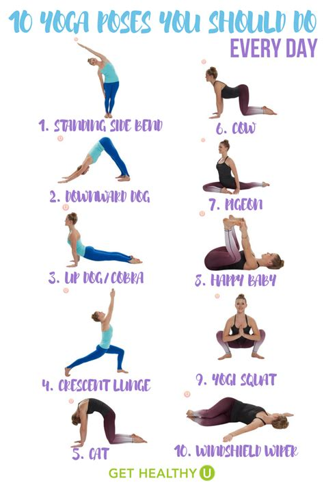 printable simple yoga poses 10 yoga poses you should do every day