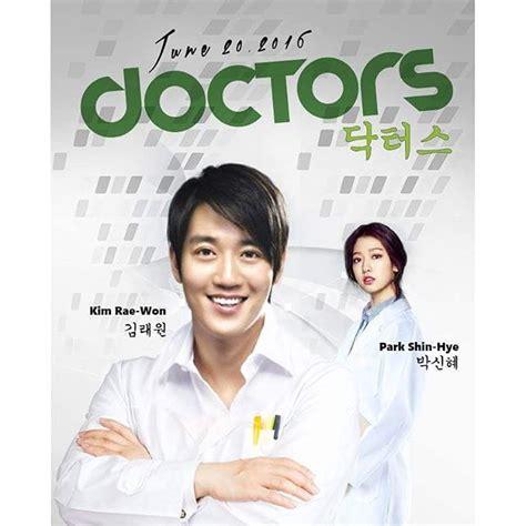 film korea terbaru dokter drakor terbaru 2016 inilah deretan drama korea di bulan