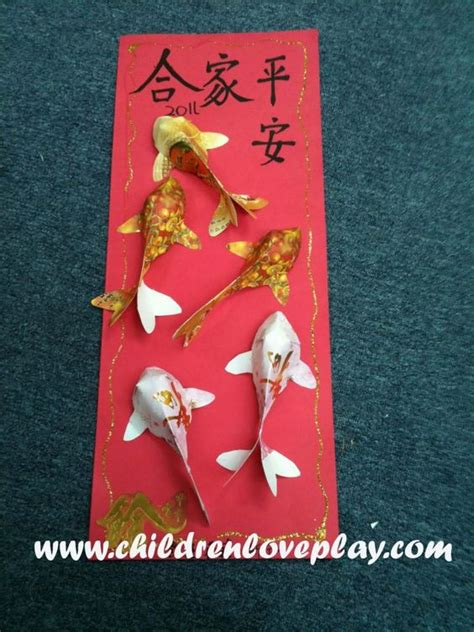 koi fish and new year interior design ideas amazing new year craft with