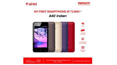 airtel mobile airtel karbonn 4g mobile vs reliance jiophone detailed