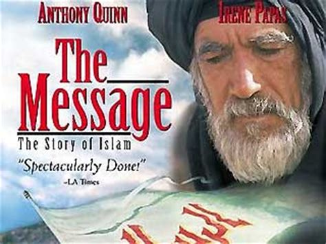islamic urdu film all movies watch fast browsing movies online free and
