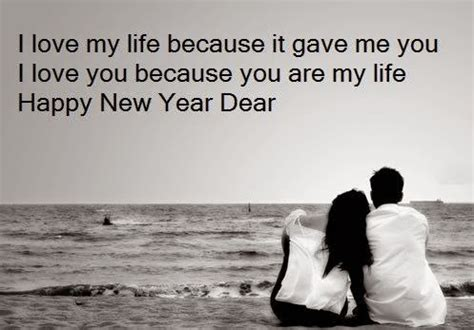 new years eve 2015 quotes for facebook