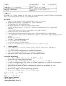 description outline template best photos of description template sles pdf