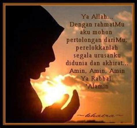 gambar dp bbm doa islami gambar pp berdoa harapan ibu anak istri suami animasi lucu dan unik