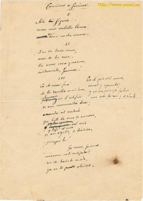 2 juan de mairena borrador manuscrito de otras canciones a guiomar a la manera de abel mart 205 n y de juan de mairena