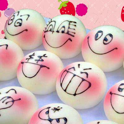 Squishy Emoticon Bun emoticon egg squishy cell phone charms 183 kawaii squishy