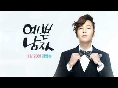drakorindo pretty man bel ami korean drama 2013 eng sub ccasian