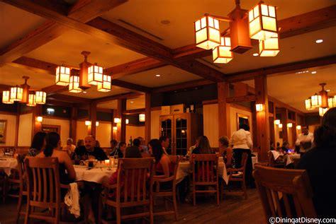 disney yacht club room service menu yachtsman steakhouse