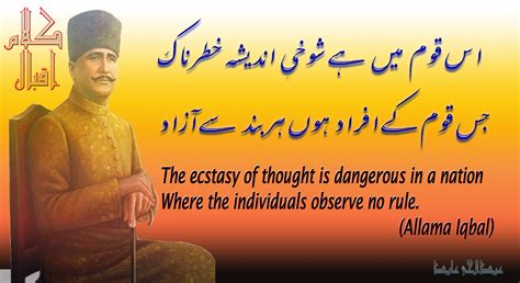 allama iqbal by thehas on deviantart kalam e iqbal by sargodha on deviantart