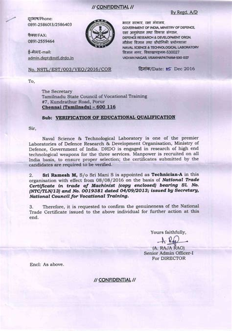 Confirmation Letter Ignou Verification Letters Govt Pvt Tnscvt R