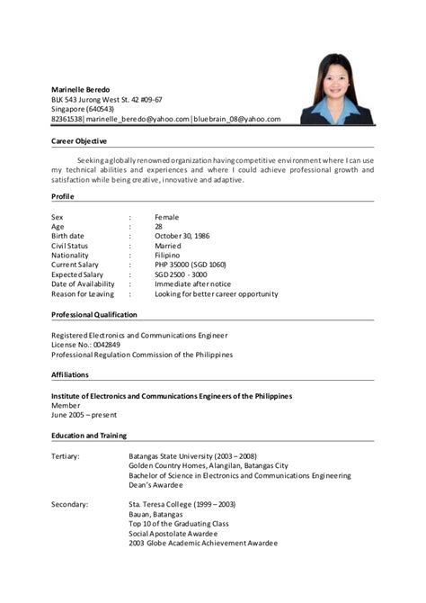resume salary 28 images resume with salary requirement