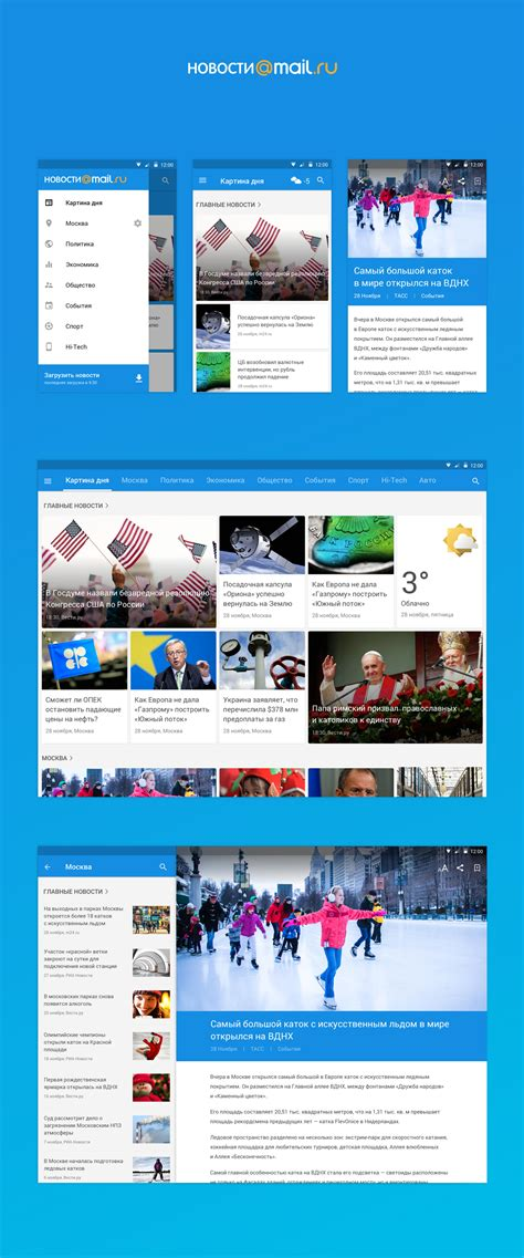 design news material design news materialup