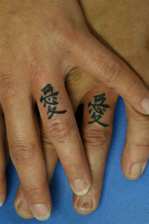 finger tattoo for couples couple fingers tattoo timeless event pinterest