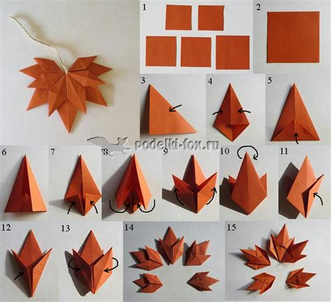 Origami List Of Things -