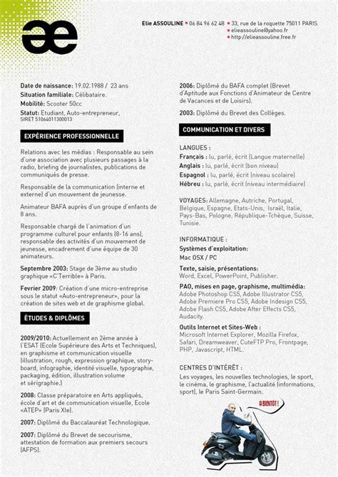 Design Collective a propos de moi cv 233 lie assouline graphic design
