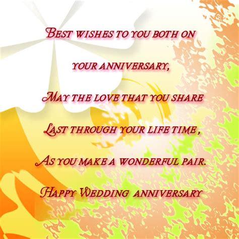 greeting words for wedding anniversary wedding e greeting cards wedding anniversary cards