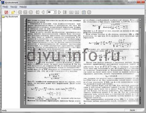 djvu bookmark format djvu fancy viewer просмотрщик djvu