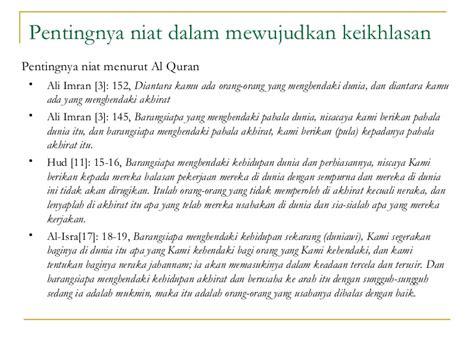 Niat Ikhlas Dalam Naungan Cahaya Al Quran Dan As Sunah energi ikhlas agar bahagia dunia dan akhirat