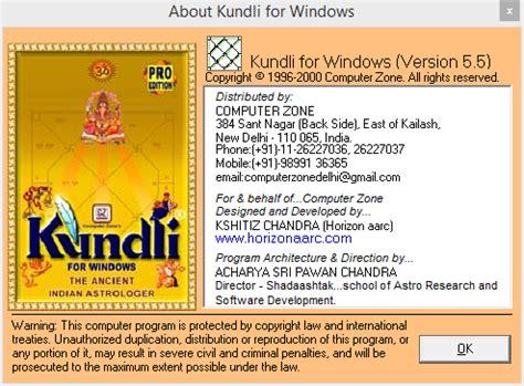 kundli software free download full version with key free kundli software for windows xp maxxtracker
