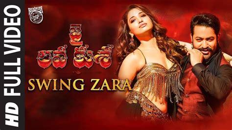 swing by savage free mp3 download download lagu swing zara video song promo mp3 girls