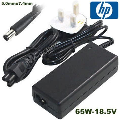 Charger Adaptor Hp Probook 430 G1 G2 Original hp probook 430 440 450 455 645 650 655 g1 compatible laptop adapter charger