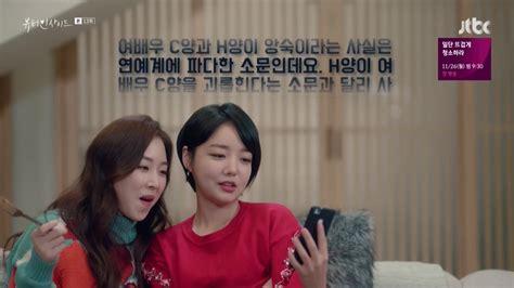 beauty inside drama beauty inside episode 13 kdrama fandom