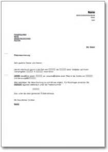 Musterbrief Beurlaubung Schule Wegen Urlaub Neue Downloads Familie Freizeit 187 Dokumente Vorlagen