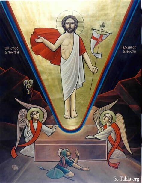 image of christ هل لديكم دليل على قيامة المسيح من الموت st takla org