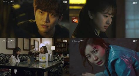 dramacool everyone just between lovers episode 11 engsub recap dramacool