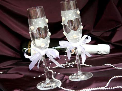 Hochzeitsgeschenk Dekorieren by Diy Deko F 252 R Gl 228 Ser Glas Deko Basteln