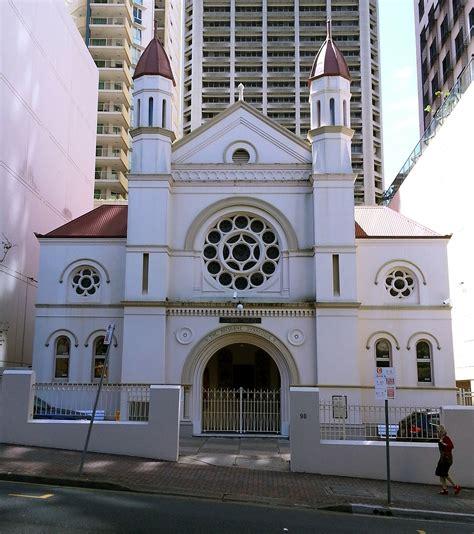Jews Also Search For Brisbane Hebrew Congregation