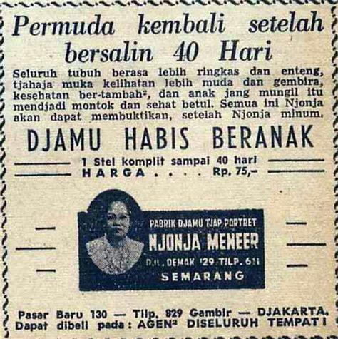film malaysia jaman dulu djamu habis beranak gambar iklan jaman dulu