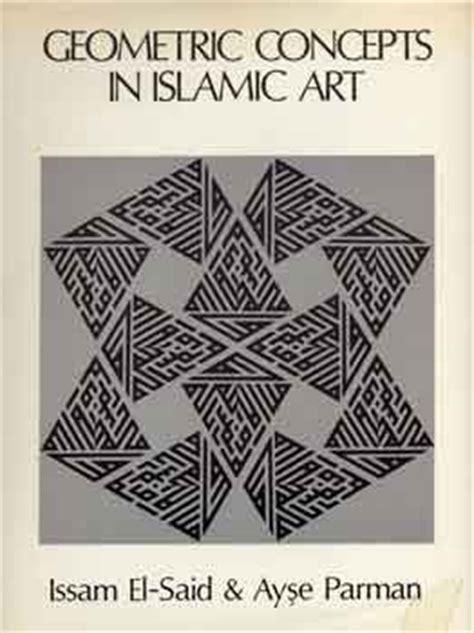 islamic pattern concept i s s a m e l s a i d