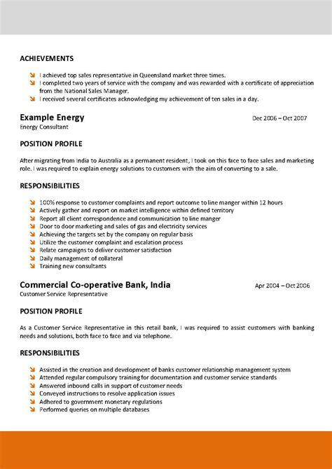 Australian electrician resume template custom personal