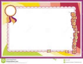 certificate background design for kids   clipartsgram