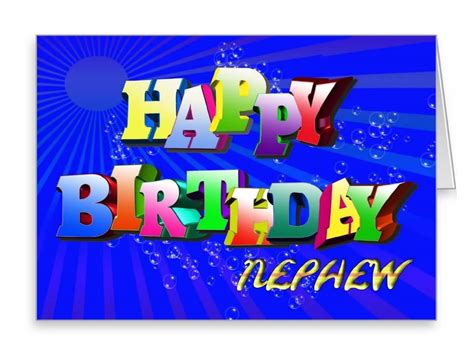 wedding wishes quotes for nephew birthday wishes greeting card greetings best birthday