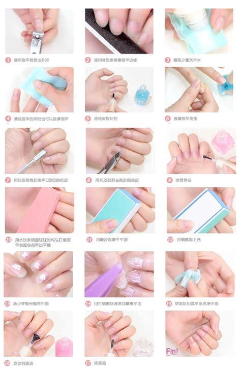 imagenes de uñas acrilicas paso a paso enrhedando manualidades