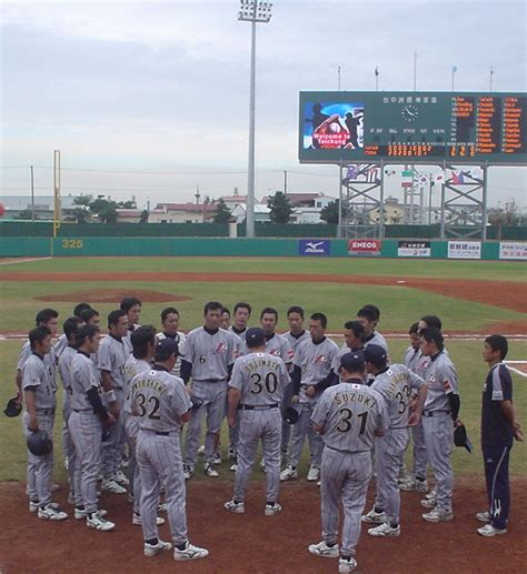 japanese sports popular japanese sports kcp international
