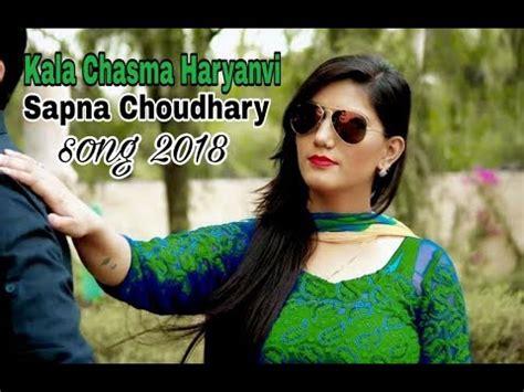 sapna choudhary dj sapna choudhary dance kala chasma haryanvi hard fast