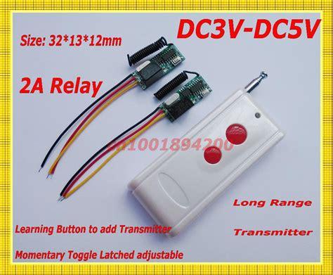 long range remote control light switch lighting switches 3v 5vdc mini remote control switch 3v 3