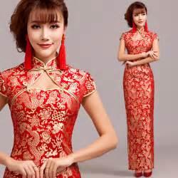 Pics photos chinese wedding qipao gown long slits bridal traditional