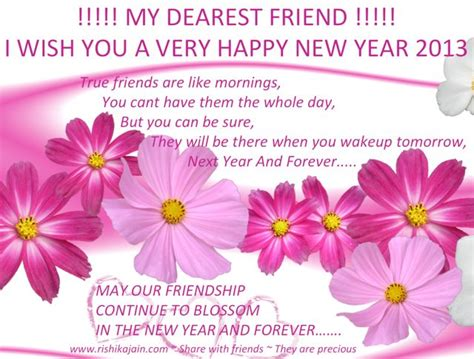 my dearest friend i wish you a very happy new year