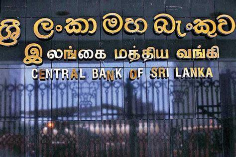 deutsche bank sri lanka vacancies sri lanka keeps rates unchanged financial tribune