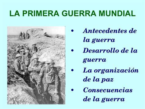 la primera guerra mundial 8408124536 la primera guerra mundial 1914 1918