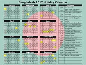 Bangladesh Calendario 2018 National Calendar 2017 Bangladesh